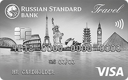 Кредитная карта Русский Стандарт RSB Travel Platinum